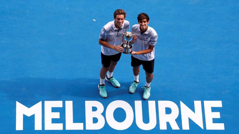 Теннисисты Эрбер и Маю выиграли Australian Open в парном разряде