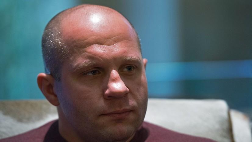 Запашный заявил, что в раздевалке Емельяненко стоит абсолютная тишина после боя с Бейдером