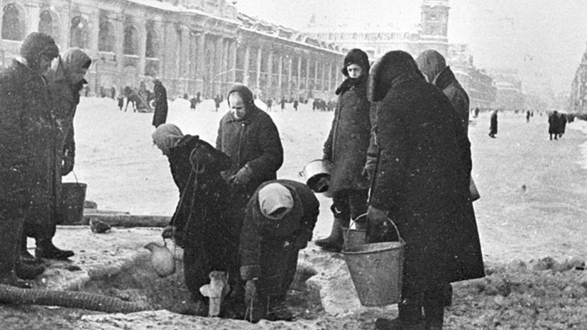 «Символ несгибаемости и героизма»: как Красная армия освободила Ленинград от блокады