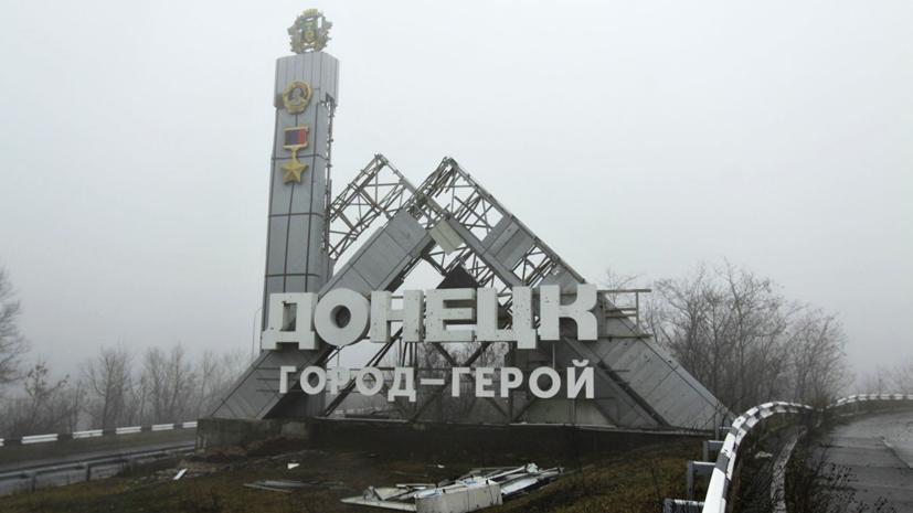 В Британии рассказали о возможном способе завершить конфликт в Донбассе