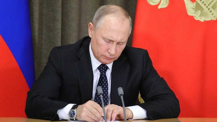 Путин подписал указ о переименовании университетских военных кафедр