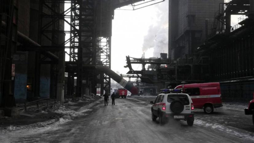 Открытое горение на металлокомбинате в Магнитогорске ликвидировано