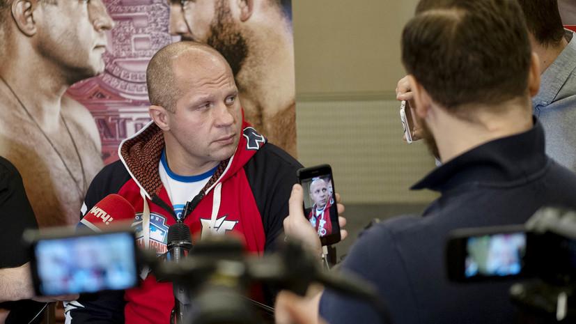 «Он не захочет уходить вот так»: что говорили после поражения Емельяненко в финале Гран-при Bellator