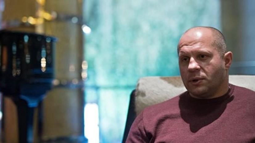 Запашный заявил, что Емельяненко ещё не принял решения о продолжении карьеры
