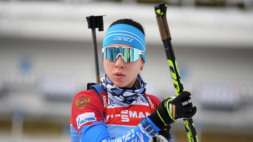 Россияне завоевали золото в супермиксте на этапе Кубка IBU в Швейцарии