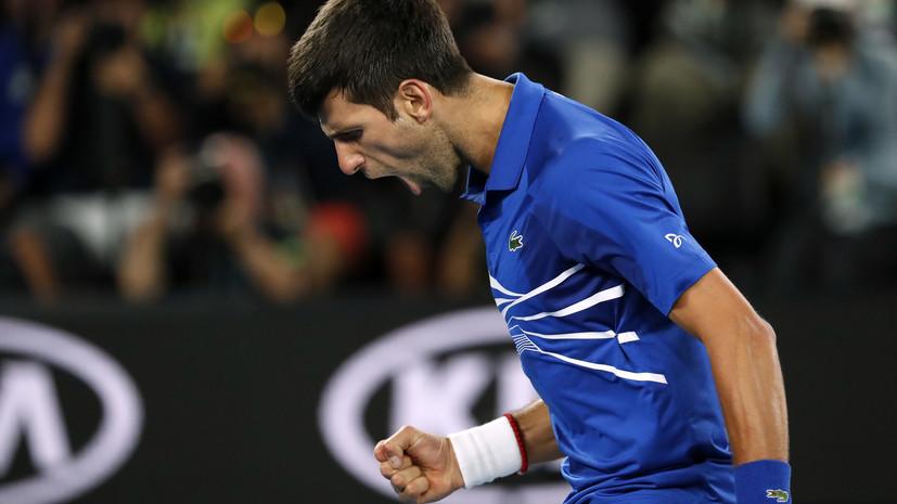 Джокович обыграл Надаля и стал победителем Australian Open