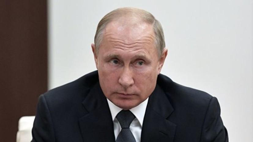 Путин выразил соболезнования Дутерте после взрыва в церкви на Филиппинах
