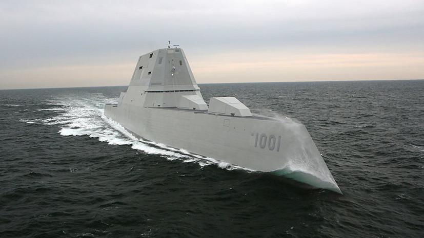 «Встал вопрос о целесообразности»: почему США сворачивают проект новейшего эсминца