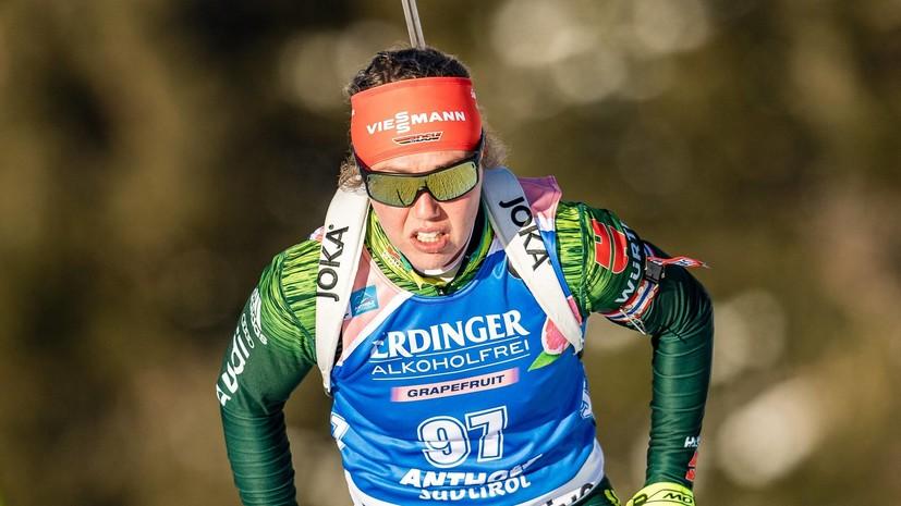 Дальмайер выиграла масс-старт на этапе КМ в Антхольце, Миронова — 18-я