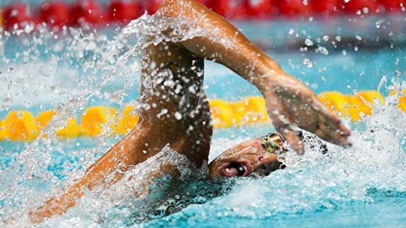 Малайзия лишилась права проведения ЧМ по плаванию среди паралимпийцев из-за отказа в участии израильтянам