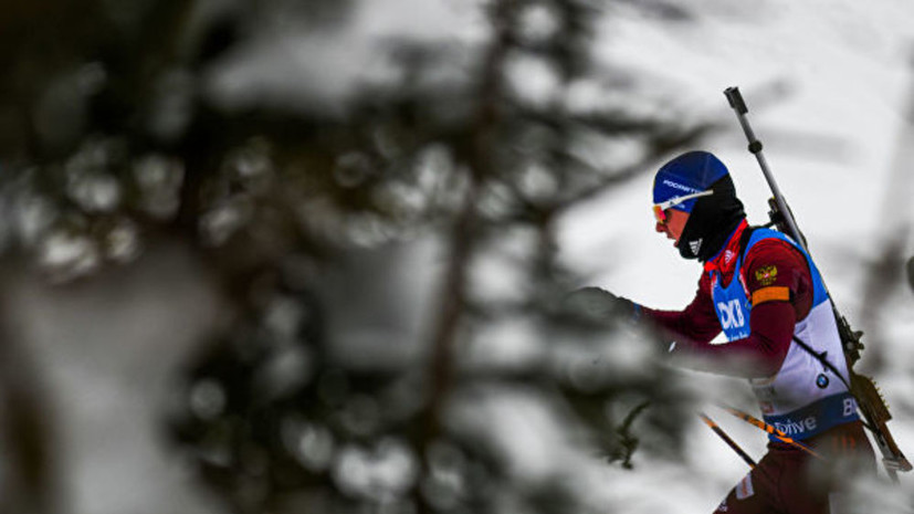 Сборная России победила в смешанной эстафете на этапе Кубка IBU в Швейцарии