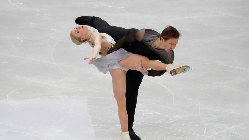 Тарасова и Морозов рассказали о подготовке к чемпионату мира по фигурному катанию