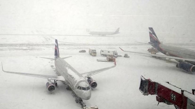 Почти 60 рейсов отменили и задержали в аэропортах Москвы
