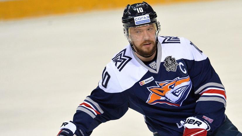Шайба Мозякина помогла «Металлургу» обыграть «Автомобилист» в матче КХЛ