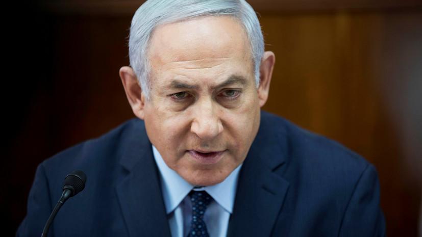 Нетаньяху признал Гуаидо главой Венесуэлы