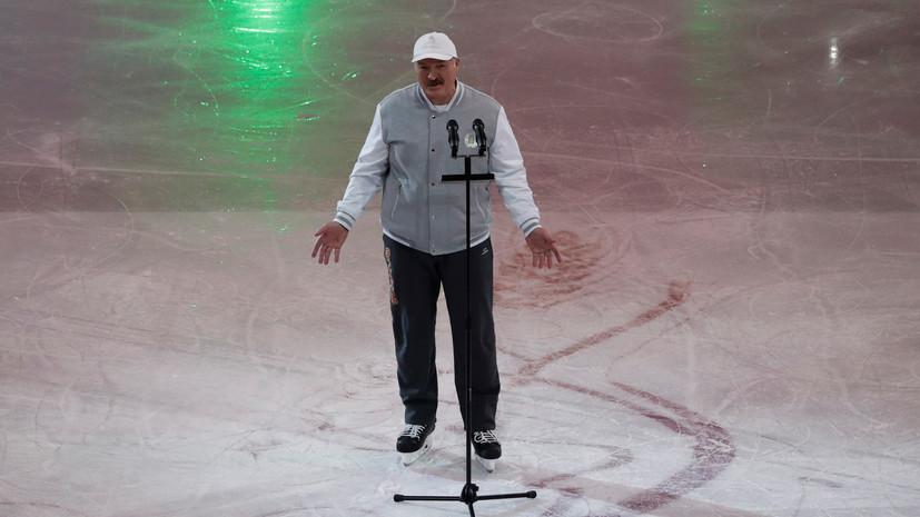 Лукашенко считает, что не Ñоккеисты самые мужественные люди, а фигуристы