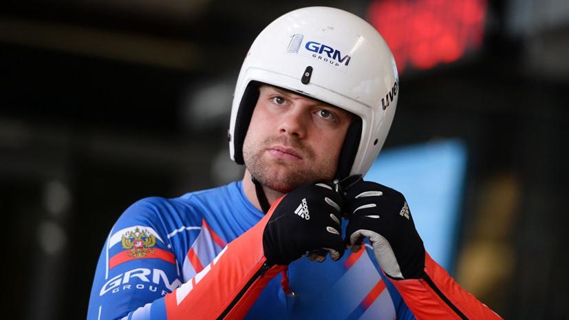 Сборная России впервые в своей истории выиграла эстафету на ЧМ по санному спорту