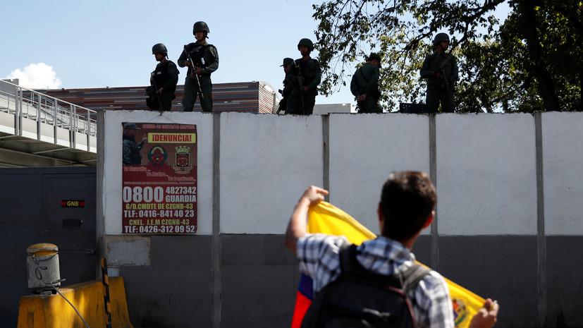 Генсек НАТО прокомментировал ситуацию в Венесуэле