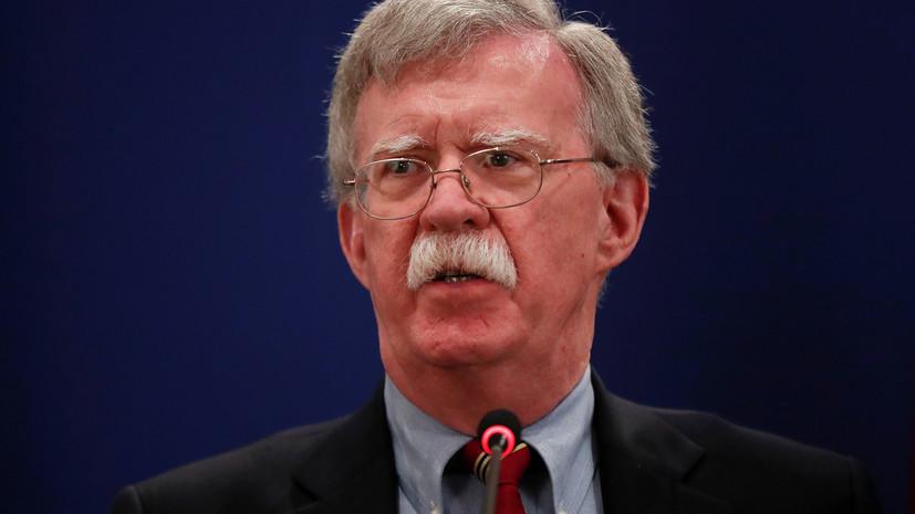 Болтон заявил об ответных мерах в случае насилия в отношении дипломатов США в Венесуэле
