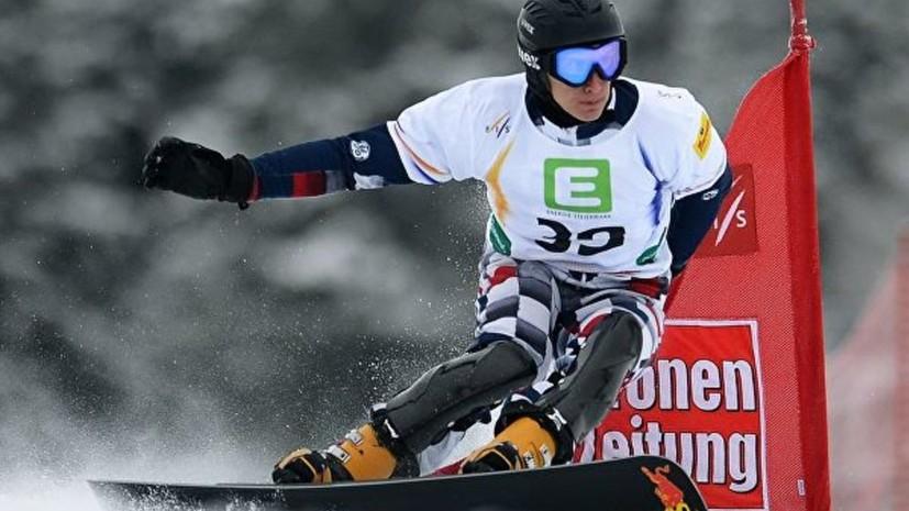 Сноубордисты Наталья и Андрей Соболевы завоевали серебро на этапе КМ в Москве