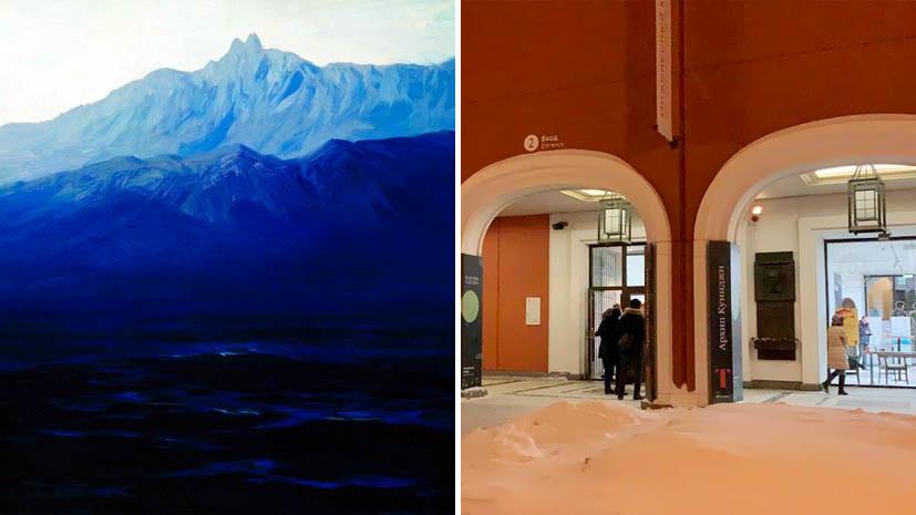 Пропавшая «Ай-Петри»: что известно о похищении картины Куинджи из Третьяковской галереи