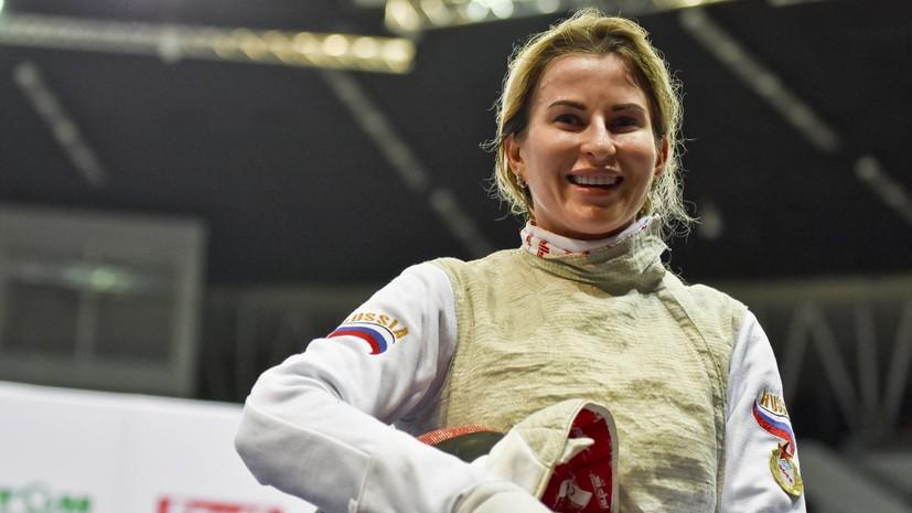 Женская сборная России по фехтованию на рапирах стала второй на этапе КМ во Франции