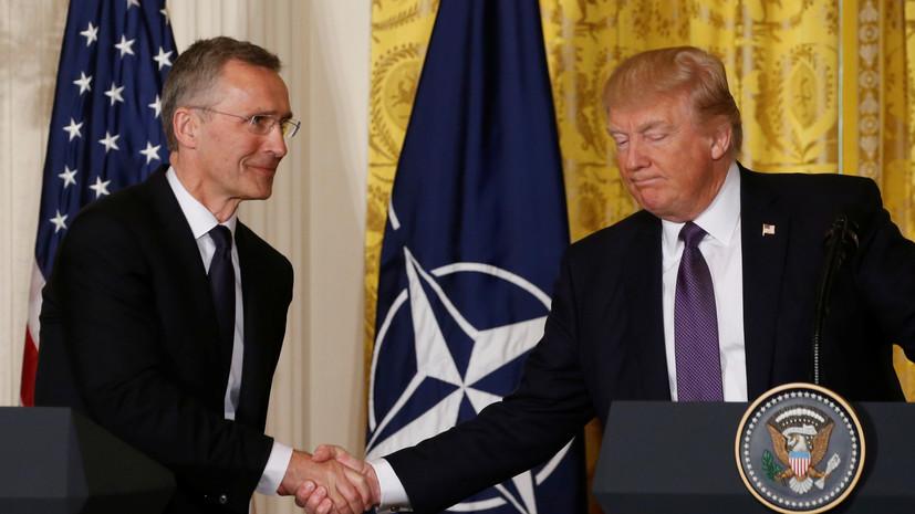 Столтенберг заявил об укреплении НАТО благодаря Трампу