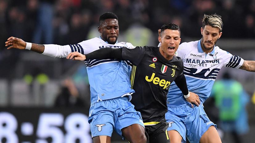 Мяч Роналду принёс «Ювентусу» победу над «Лацио» в матче чемпионата Италии по футболу