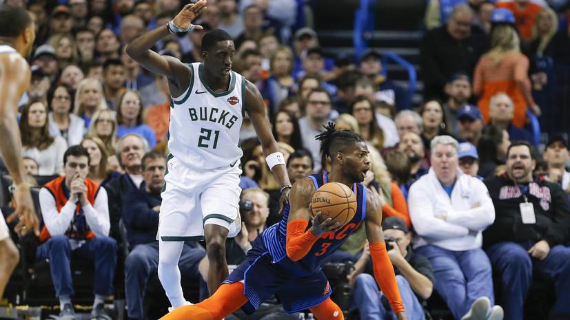 36 очков Джорджа помогли «Оклахоме» одолеть «Милуоки» в НБА