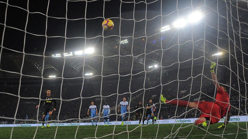 Волевая победа «Ювентуса», акция против VAR и курьёзное поражение Слуцкого: события воскресенья в европейском футболе