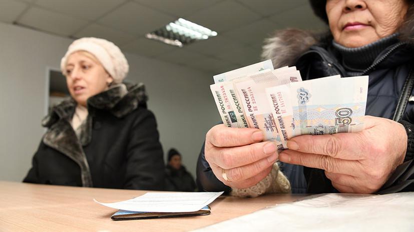 «Выплаты повысятся на 4,3%»: правительство России индексировало пособия инвалидам и ветеранам