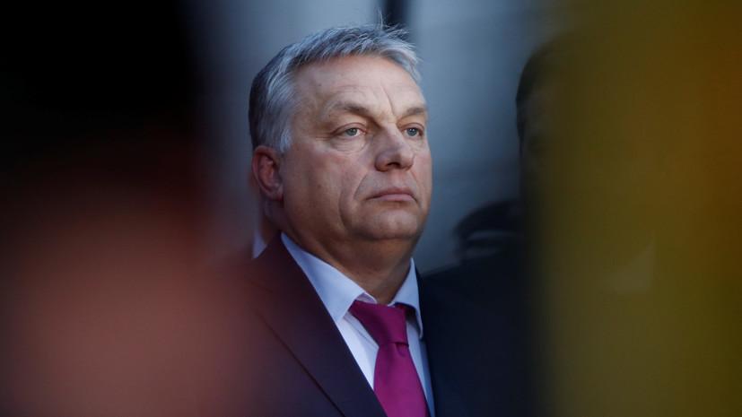 Эксперт прокомментировал сообщения об отказе Венгрии давить на Россию