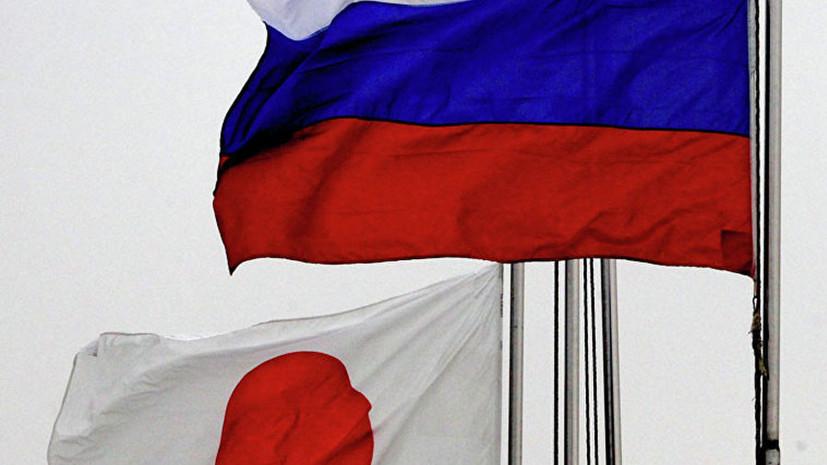 Япония намерена ускорить переговоры по Курилам по декларации 1956 года