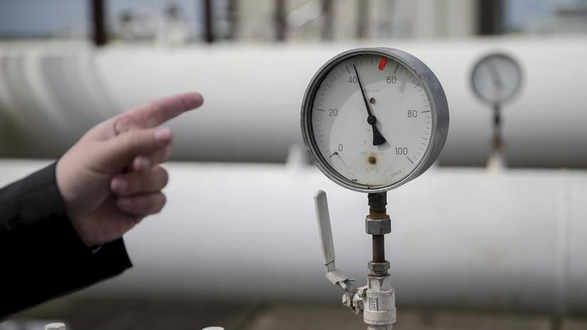 Эксперт оценил слова депутата Рады о прекращении контракта по газу с Россией