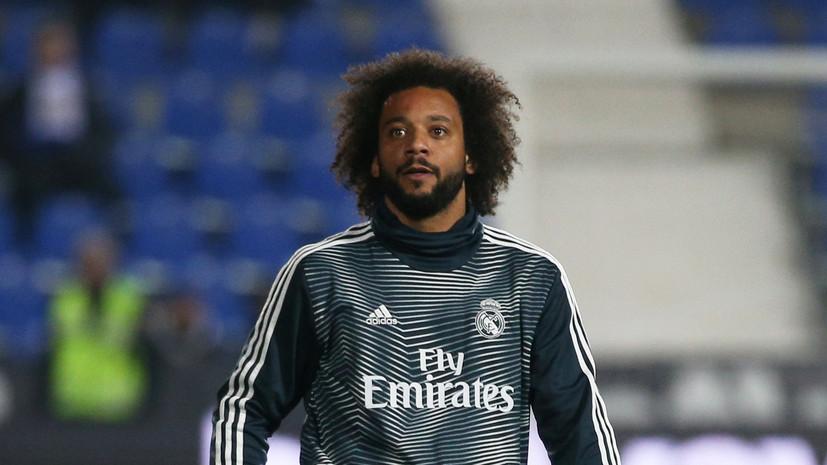 СМИ: Футболист «Реала» Марсело намерен перейти в «Ювентус»