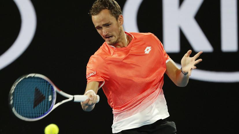 Медведев поднялся на три позиции в рейтинге ATP