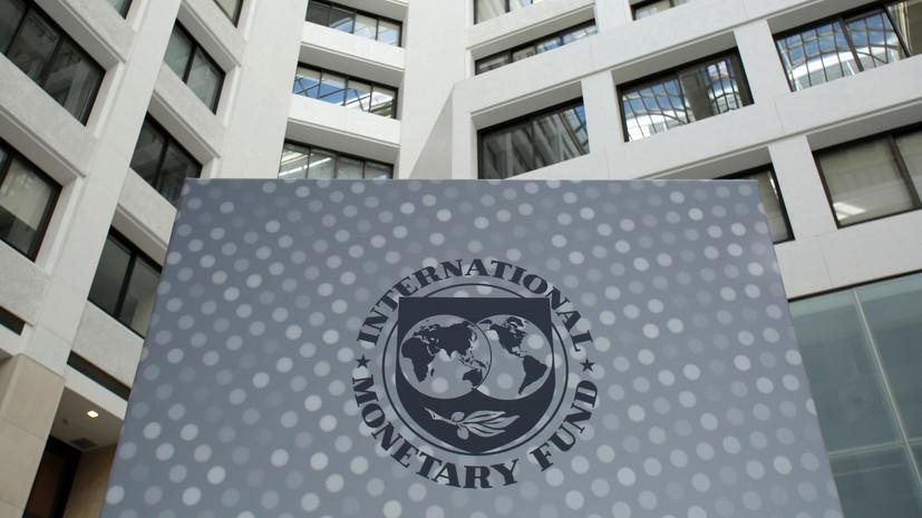 Эксперт прокомментировал заявление депутата Рады о деятельности МВФ