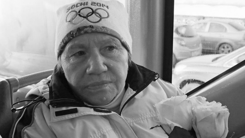 Чемпионка Олимпиады-1976 Балдычёва скончалась в возрасте 71 года