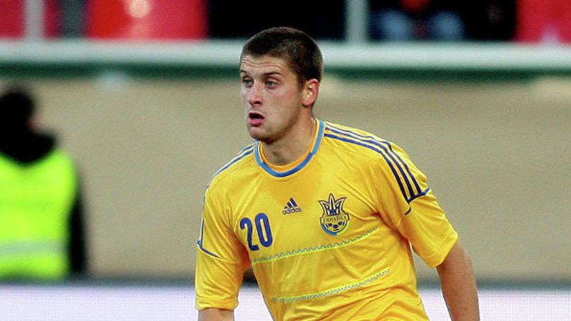 Кобелев назвал бесперспективным возможный трансфер Ракицкого в «Зенит»