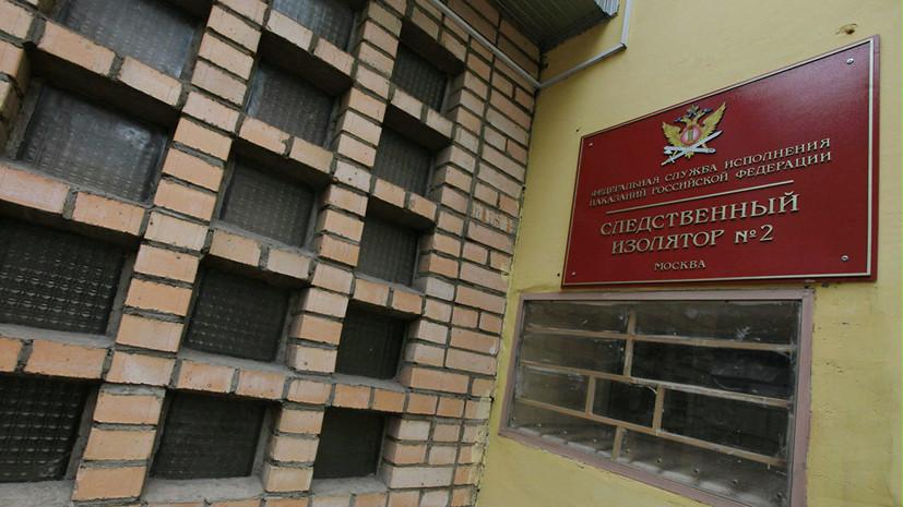 Трёх украинских моряков перевели из больницы в СИЗО «Лефортово»