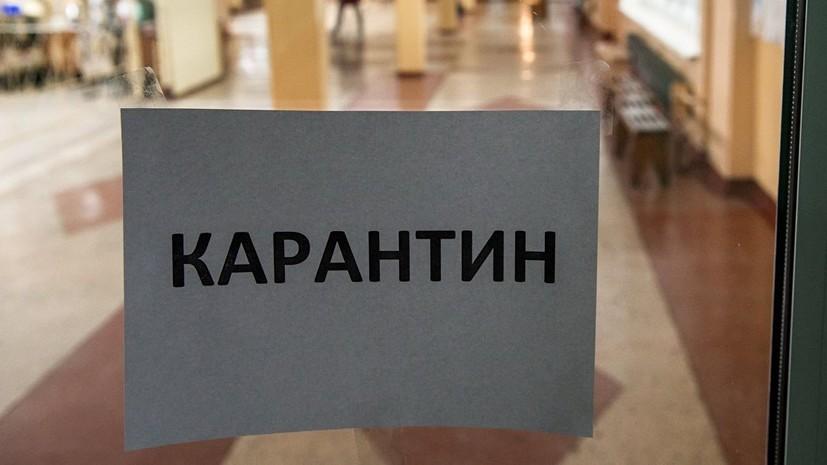 В Москве в двух школах объявлен карантин по кори