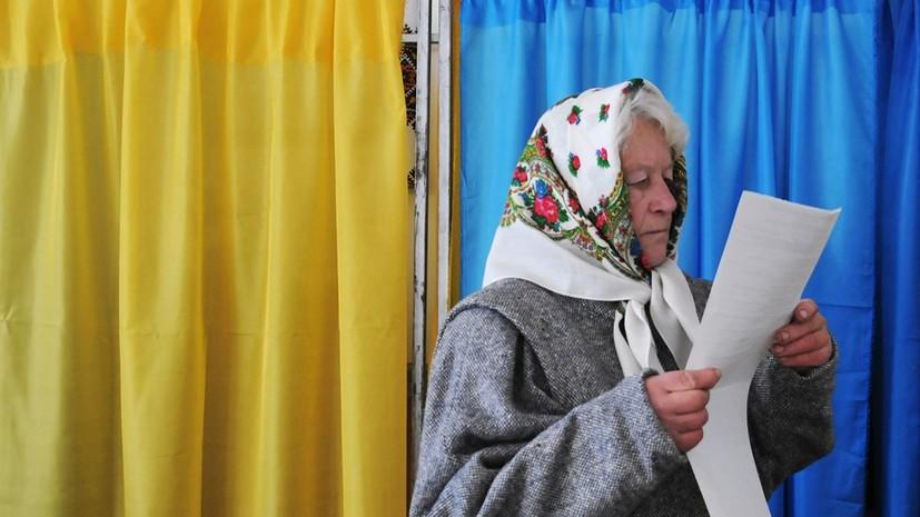 На выборах президента Украины ожидают более 850 иностранных наблюдателей