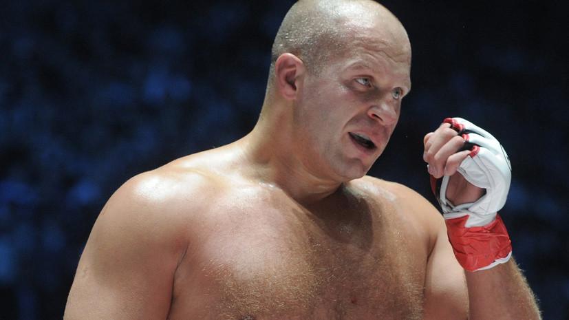 Бейдер заявил, что предвидел победу нокаутом над Фёдором Емельяненко
