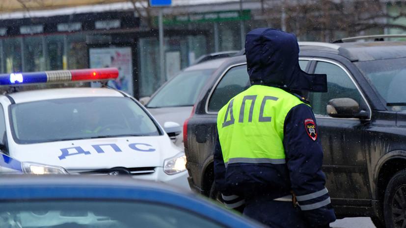 ГИБДД в 2018 году вынесла постановления о нарушении ПДД на 113,7 млрд рублей