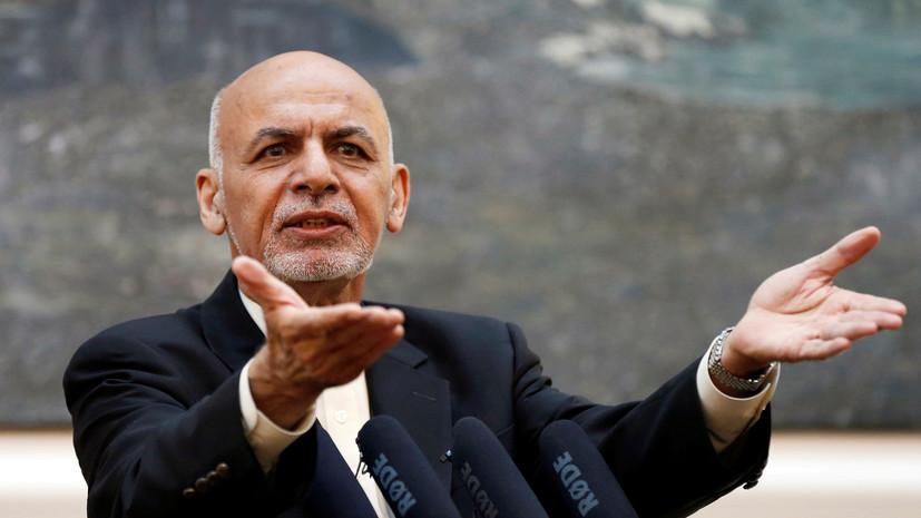Президент Афганистана призвал талибов к «серьёзным переговорам»
