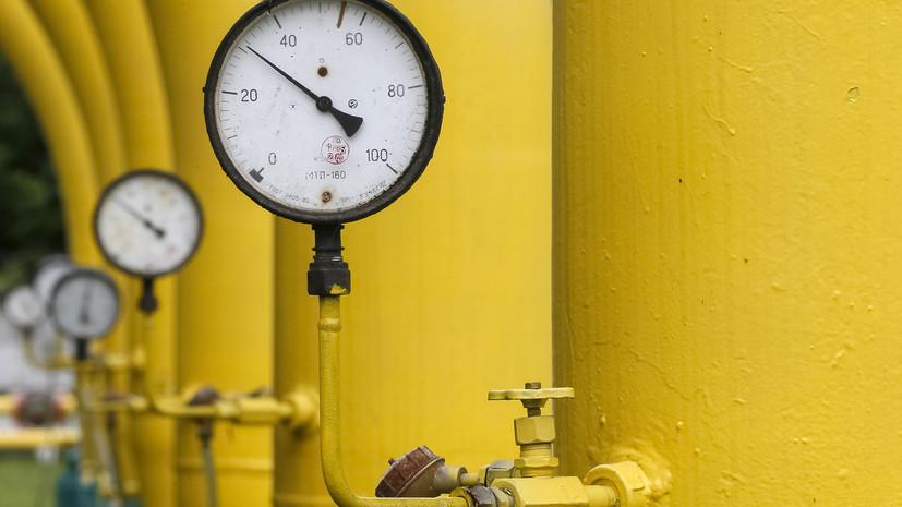 Киев и Осло подписали совместное заявление в сфере энергетики