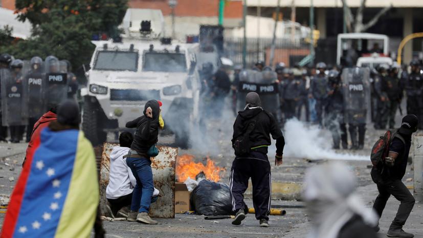Посол Венесуэлы в России рассказал о ситуации в стране