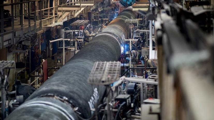 Эксперт оценил сообщения о новом требовании США остановить строительство «Северного потока — 2»