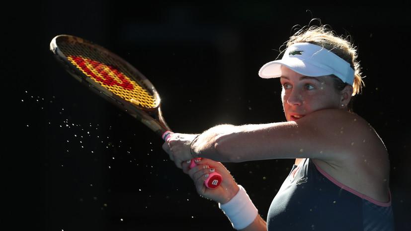 Павлюченкова объяснила своё поражение в четвертьфинале Australian Open
