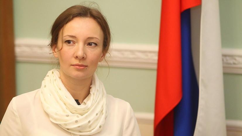 Кузнецова рассказала о состоянии вывезенных из Ирака детей